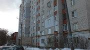 Продажа квартиры, Нижний Новгород, Ул. Батумская