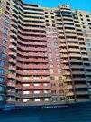 Продажа квартиры, Новосибирск, Ул. Обская, Купить квартиру в Новосибирске по недорогой цене, ID объекта - 318543703 - Фото 1
