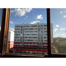Трехкомнатная квартира на Кутаисской