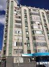 Продажа квартир Ямашева пр-кт.