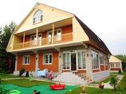 Продается шикарный дом, расположенный в живописном месте - Фото 1