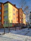 Двухкомнатные квартиры в пригороде