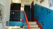 3 100 000 Руб., Двухкомнатная квартира в кирпичном доме, Продажа квартир в Наро-Фоминске, ID объекта - 322632492 - Фото 12