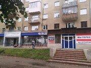 Сдается Магазин. , Кемерово город, проспект Ленина 67