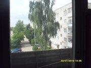 1 900 000 Руб., 4-х комнатная квартира по ул. Волжская, д. 33 в гор. Калязине, Продажа квартир в Калязине, ID объекта - 330567179 - Фото 13