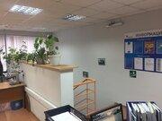 Продажа офиса, Иркутск, Ул. Ямская - Фото 3
