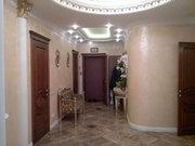 Трехкомнатная Квартира Москва, улица Вернадского, д.94, корп.4, ЗАО - . - Фото 2