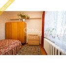 3-комнатная квартира по цене 2-комнатной на ул. Гвардейская д. 13, Купить квартиру в Петрозаводске по недорогой цене, ID объекта - 323052891 - Фото 9