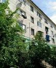 Продажа квартиры в Ялте по улице Цветочная., Купить квартиру в Ялте по недорогой цене, ID объекта - 320251309 - Фото 1