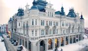 Касаткина 15 ЖК Ренессанс в элитном районе центре города Казани. - Фото 5