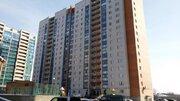Продажа квартиры, Чита, Царский