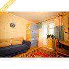 Продается 3-комнатная квартира по ул.Мелентьевой, д. 30, Купить квартиру в Петрозаводске по недорогой цене, ID объекта - 321354595 - Фото 10