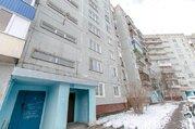 Продажа квартиры, Новокузнецк, Ул. Чернышова