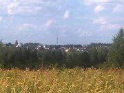 1,5 гектара кфх с прекрасным видом на Переславль и озеро - Фото 2