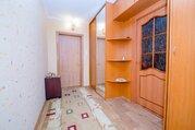 Продажа квартиры, Тюмень, Ул. Широтная, Купить квартиру в Тюмени по недорогой цене, ID объекта - 322345698 - Фото 5