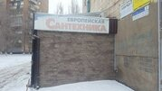 Продажа торгового помещения, Волгоград, Героев Сталинграда пр-кт.