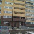 Купить квартиру в Тюмени