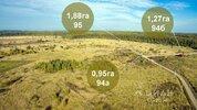 Участок в Владимирская область, Юрьев-Польский район, с. Калмань . - Фото 1