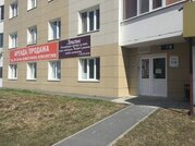 Продажа офисов в Сургуте