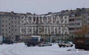 Продается 3 - комнатная квартира. Белгород, Олимпийская ул.