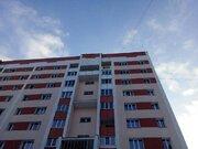 Продается 3-комнатная квартира, пр-т Строителей - Фото 1