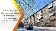 Продажа квартир ул. Тольятти