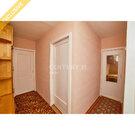 Продажа 2-к квартиры на 4/5 этаже на ул. Гер, д. 31а - Фото 2