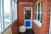 4 250 000 Руб., Трехкомнатная квартира в новом доме в центре Волоколамска, Купить квартиру в Волоколамске по недорогой цене, ID объекта - 317271428 - Фото 10