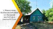 Продается дом. , Новокузнецк город, Каскадная улица 15