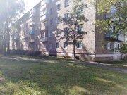Продажа квартир в Старой Купавне