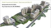 142 000 000 $, Продажа имущественного комплекса, Продажа производственных помещений в Москве, ID объекта - 900145275 - Фото 15
