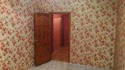 Продам 3-к квартиру, Иркутск город, улица Калинина 5