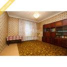 Продажа 3-к квартиры на 1/3 этаже на ул. М. Горького, д. 6 - Фото 2