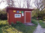 Продам земельный участок в Обнинске, за плотиной, СНТ «Солнышко» - Фото 3