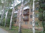 Продажа квартиры, Новосибирск, Ул. Новогодняя