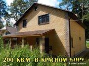 Продаюкоттедж, Смоленск, улица Промкасса