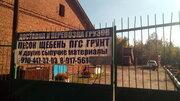 Продается 1-к.кв-ра на Центролите, Купить квартиру Центролит, Каширский район по недорогой цене, ID объекта - 322869933 - Фото 20