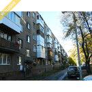 Продажа 3х комнатной квартиры по Первомайской д.64\1