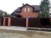 Продажа дома, Челябинск, Ул. Кедровая