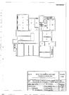 Продам универсальное помещение с отд .входом, Продажа офисов в Екатеринбурге, ID объекта - 600979901 - Фото 8