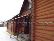 Щелковское ш. 40 км от МКАД, Ямкино, Коттедж 380 кв. м - Фото 3