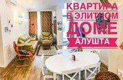 Купите квартиру мечты в Алуште у моря. - Фото 1