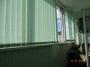 4 500 000 Руб., Продам квариру, Купить квартиру в Саратове по недорогой цене, ID объекта - 331142551 - Фото 16