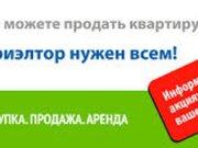 Продажа однокомнатной квартиры на проспекте Ленина, 42 в Стерлитамаке