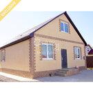 Продается новый дом 138 м. Без риэлторских %.