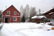 Дом 96 кв.м. для вас - Фото 1