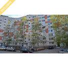 2-х квартира г.Пермь ул. Геологов 8, Купить квартиру в Перми по недорогой цене, ID объекта - 322262749 - Фото 7