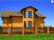 Продаётся домовладение на Энке - Фото 2