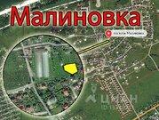 Продажа участка, Зеленоградск, Зеленоградский район, Ул. Прибрежная - Фото 1
