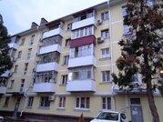 3к квартира в центре Краснодара - Фото 4